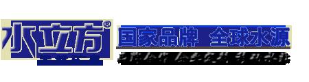 水立方網站LOGO.png